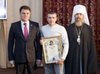 В Туле наградили организаторов празднования 700-летия Сергия Радонежского, Фото: 7