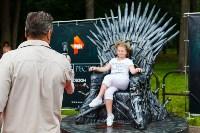 Железный трон в парке. 30.07.2015, Фото: 3