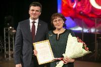 Туламашзавод поздравил женщин с 8 Марта, Фото: 48
