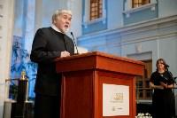 Награждение лауреатов премии «Ясная Поляна», Фото: 20