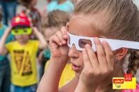 В Туле состоялся финал необычного квеста для детей, Фото: 90