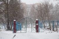 Мартовский снег в Туле, Фото: 23