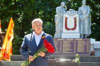 В Советске открыли мемориал, Фото: 25