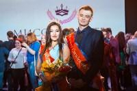 Мисс и Мистер Студенчество 2017, Фото: 140