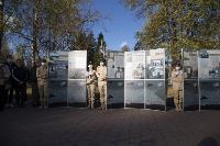 В Туле открыли памятник экипажу танка Т-34, Фото: 4
