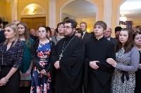 Рождественский прием в Тульской православной гимназии, Фото: 10