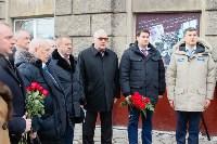 Открытие мемориальной доски Аркадию Шипунову, 9.12.2015, Фото: 18