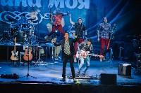 """Концерт группы """"Браво"""" на День города-2015, Фото: 79"""