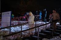 Крещенские купания в Центральном парке Тулы-2021, Фото: 92