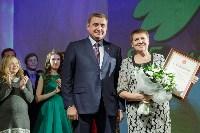 В Туле отметили 85-летие театра юного зрителя, Фото: 43