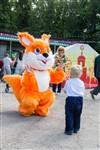 Центральный парк Тулы отметил день рождения , Фото: 4