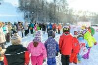 Первый этап чемпионата и первенства Тульской области по горнолыжному спорту, Фото: 78