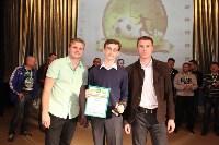 Награждение лучших футболистов Тулы. 25.04.2015, Фото: 51