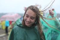 #СчастьеВнутри на Дикой Мяте, Фото: 67