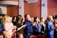 Концерт Леонида Агутина, Фото: 75