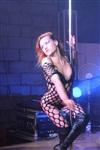 Стоунер-фест в клубе «М2», Фото: 46