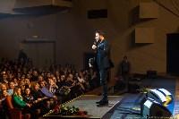 Концерт Эмина в ГКЗ, Фото: 25