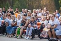 «Школодром-2018». Было круто!, Фото: 695
