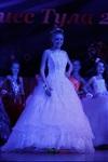 «Мини Мисс Тула-2013» - Тихонова Катя!, Фото: 105