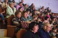 Тульским пенсионеркам на 8 Марта подарили поход в цирк, Фото: 34