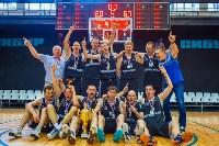 Баскетболисты «Новомосковска» поборются за звание лучших в России, Фото: 29