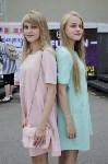 В Центральном парке Тулы прошел фестиваль близнецов, Фото: 3