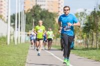"""В Центральном парке прошел """"Тульский марафон 2017"""", Фото: 31"""