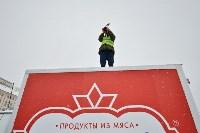 Автофлешмоб на площади Ленина в честь Дня памяти жертв ДТП, Фото: 13