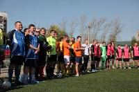 Открытие Кубка Слободы-2015, Фото: 44