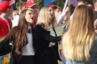 В Туле прошел ежегодный парад студентов, Фото: 44