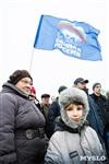 """Тульские автомобилисты показали себя на """"Улетных гонках""""_2, Фото: 39"""