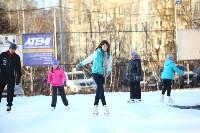 Где тулякам покататься на коньках , Фото: 29