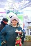 Гипермаркет Глобус отпраздновал свой юбилей, Фото: 127
