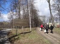 «Тульское землячество» высадило молодые деревья в музее-усадьбе «Дворяниново», Фото: 2