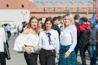 В Туле более 2500 учащихся вузов и колледжей посвятили в студенты, Фото: 105