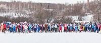 «Яснополянская лыжня - 2016», Фото: 21