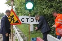 Открытие двустороннего движения по Узловскому путепроводу, Фото: 13