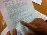Бывший водитель «Тулгорэлектротранса» Алексей Авдокушин требует своего восстановления на работе, Фото: 7