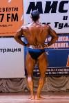 Чемпионат по бодибилдингу и бодифитнесу «Мистер и Мисс Тула - 2015», Фото: 46