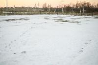 Футбольное поле в Плеханово, Фото: 8