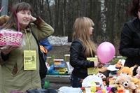 Акция в поддержку Дениски Трунова, Фото: 9