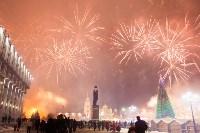 Тула - Новогодняя столица России. Гулянья на площади, Фото: 92