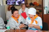 Конкурс профессионального мастерства среди операторов машинного доения коров, Фото: 18