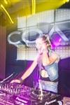День Смайлика, DJ Солнце, 21 сентября, Фото: 25