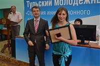 Экономический форум в Новомосковске, Фото: 7