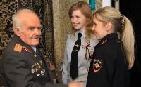 Посещение ветеранов МВД, 06.05.2016, Фото: 2