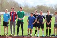Отбор футболистов в Арсенал, Фото: 33