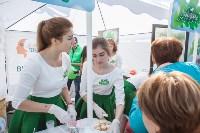 Узловский молочный комбинат на Дне города, Фото: 12