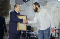 За проект «Школодром» команду «Слободы» наградили премией и  пряником, Фото: 5
