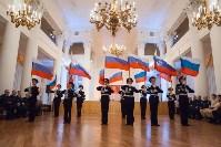 В колонном зале Дома дворянского собрания в Туле прошел областной кадетский бал, Фото: 121